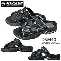 DUNLOP(ダンロップ)スポーツサンダルM40 メンズサンダル DSM40