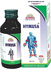 Wheezal Hymusa 120 ml (PACK OF 3)
