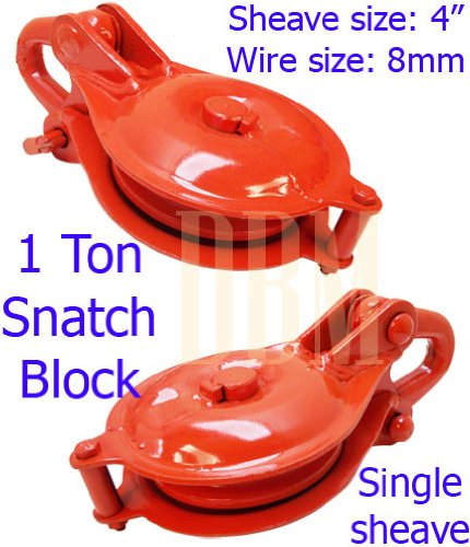 1 Ton YB Snatch Block Single Sheave Wire Rope Hoist 4