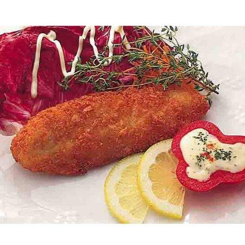 ヤヨイ 白身魚フライ 冷凍 60g 50個  冷凍