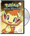 Pokemon: Diamond & Pearl Battle Dimension 1 [DVD]<br>$407.00