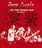 DVD & Blu-ray - Deep Purple - To The Rising Sun [Blu-ray]