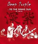 ...To The Rising Sun (In Tokyo) [Blu-...