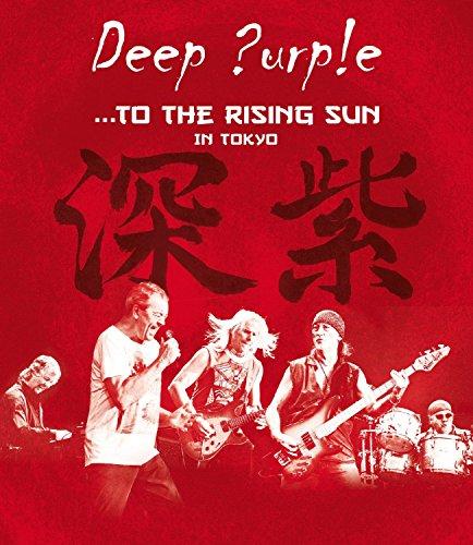 Blu-ray : Deep Purple - To the Rising Sun (In Tokyo) (Blu-ray)