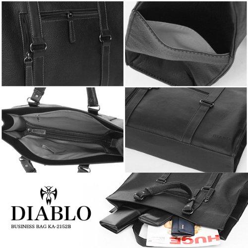 DIABLO KA-2152B  ビジネスバッグ 【黒×グレー】