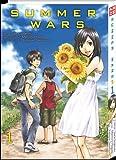 Summer Wars, Tome 1 : par Ikura Sugimoto
