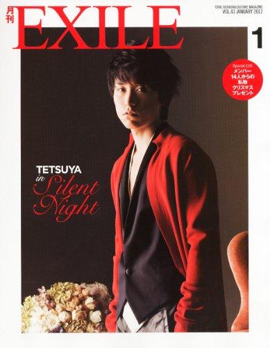 月刊 EXILE (エグザイル) 2012年 01月号 [雑誌]