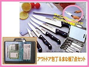 Cutlery set and knife sharpener and cutting for Kitchen knife set of 7pcs with cutting board