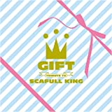TRIBUTE TO SCAFULL KING (仮)