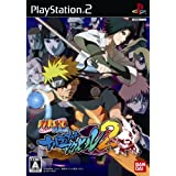 Naruto Shippuden Narutimate Accel 2 (Requires Japanese PS2 - Japanese Language Import)