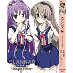CLANNAD Magic Hour (�Ȃ��ݕ��� �� 1-3)