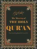 The Holy Quran (English-Yusuf-Ali)