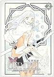 GRANDEEK ReeL 2 (2) (ヤングジャンプコミックス)