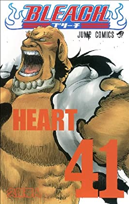 BLEACH 41 (ジャンプコミックス)