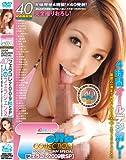 (D552)フェラコレ2009秋SP 40人のフェラジェンヌ [DVD]