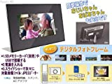 インネクスト デジタルフォトフレーム DP-C100
