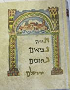 The Hebrew Bible with English Translation,…