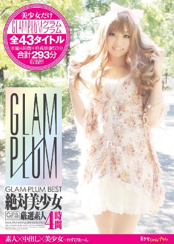 48!4 GLAM PLUM BEST 