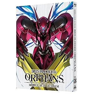 機動戦士ガンダム 鉄血のオルフェンズ 8 (特装限定版) [Blu-ray]
