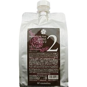 オブ・コスメティックス トリートメントオブヘア・2-ROシットリ エコサイズ(ローズの香り)1,000g