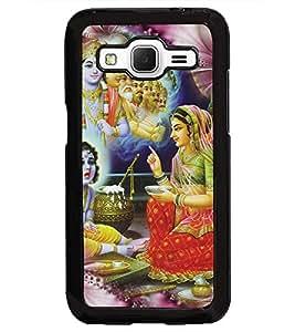 PrintDhaba Lord Krishna D-3423 Back Case Cover for SAMSUNG GALAXY CORE PRIME (Multi-Coloured)