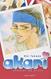 Akari, Tome 7 (French Edition) (2302005767) by Rie Takada
