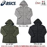 ASICS(アシックス) ウォーマーパーカージャケット UL3258 中綿 レディース (ブラック(90), DL)