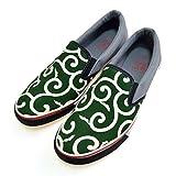 (リュウズ)竜図 和柄スリッポン 唐草 和柄 和風 スニーカー 靴 シューズ 総柄 shoes グリーン 28.0cm