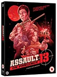 Assault on Precinct 13: 40th Anniversary Limited Edition Box Set (Blu-ray)