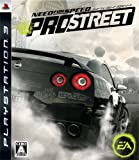 Need for Speed: Pro Street [Japan Import]