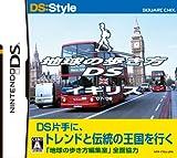 地球の歩き方DS イギリス