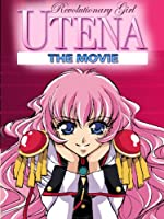Revolutionary Girl Utena: Adolescence of Utena