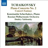 Piano Concerto No. 2 Concert