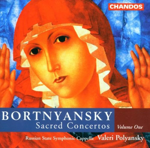 Bortnyansky: Sacred Concertos, Vol. 1 (Great Russian Symphonies compare prices)
