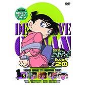 名探偵コナン PART20 Vol.5 [DVD]