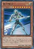 遊戯王カード CPF1-JP042 銀河騎士(ノーマル)遊戯王アーク・ファイブ [閃光の決闘者編]