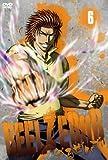 べるぜバブ DVD 06巻 11/23発売