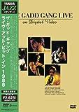 ライヴ・アット・ピット・イン 1988 [DVD]