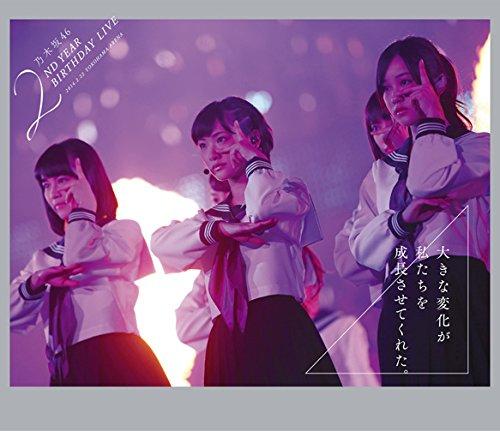 乃木坂46 2nd YEAR BIRTHDAY LIVE 2014.2.22 YOKOHAMA ARENA [Blu-ray]