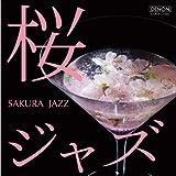 桜JAZZ / ニュー・ロマン・トリオ, 松本茜, 山下弘治, 長谷川ガク (CD - 2011)