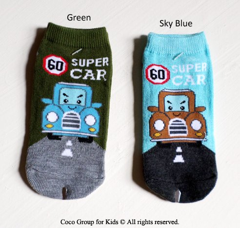 Cars Shoes For Toddlers