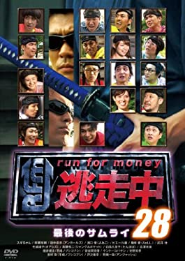 DVD run for money Part28 (A game show that Mew Azama appears in)