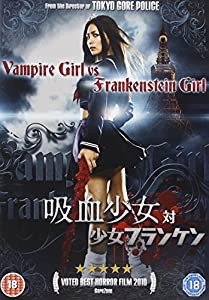 Vampire Girl vs. Frankenstein Girl [DVD] [2009]