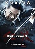 Red Tears [DVD] [2011] [Region 1] [US Import] [NTSC]