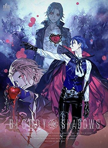 うたの☆プリンスさまっ(音符記号)シアターシャイニング BLOODY SHADOWS(初回生産限定盤)