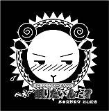 羊でおやすみシリーズ Vol.8 「へぇ~眠りたいんだ?」