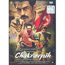 Chakravyuh (Bollywood DVD With English Subtitles)