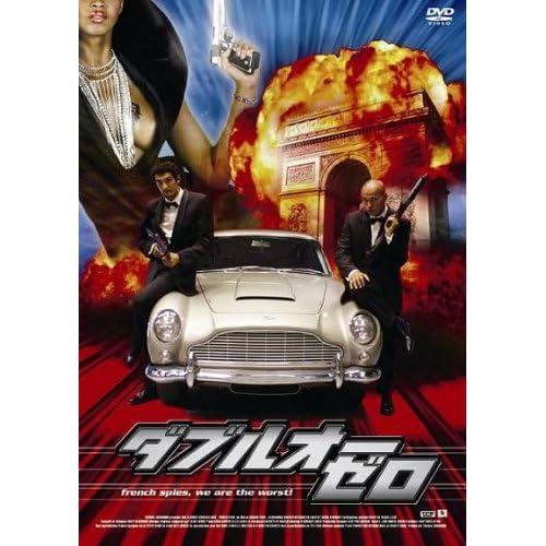 ダブルオー・ゼロ [DVD]
