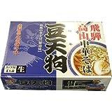 アイランド食品 箱入高山ラーメン豆天狗 4食