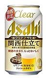 敬老の日にも!クリアアサヒ 関西仕立て 350ml 24缶入り 1ケース  【24本入り】